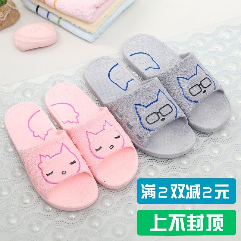 家用塑料拖鞋洗澡托鞋厚软底室内防滑男士浴室居家情侣