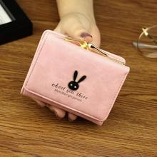 女士钱包 女 短款日韩版简约迷你学生兔子小钱包零钱包钱夹皮夹
