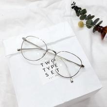 韩版复古文艺椭圆大框眼镜架男女时尚金属箭头圆形平光镜近视眼镜