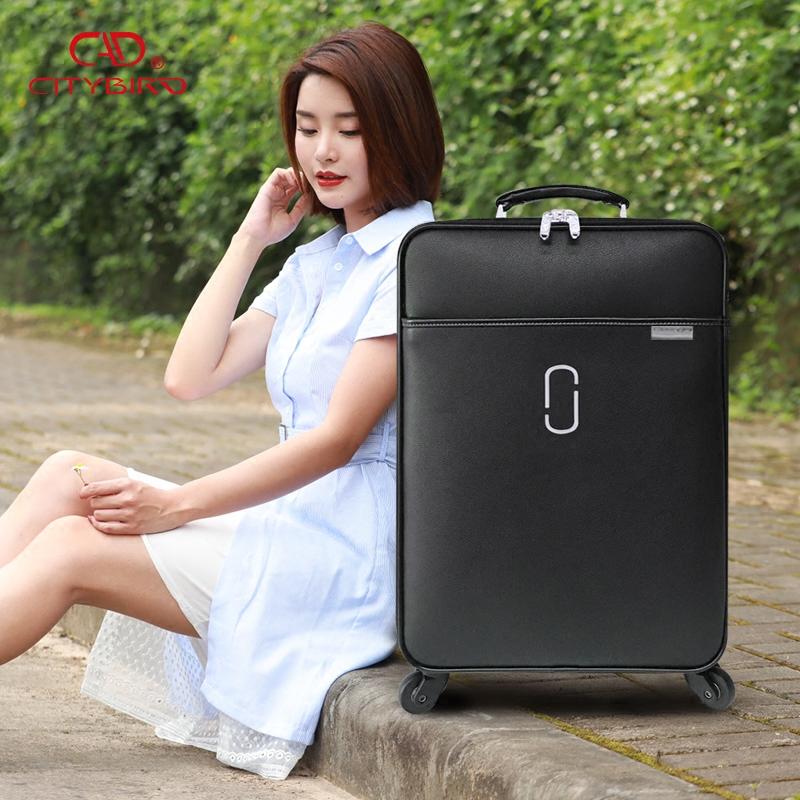 旅行機箱密碼行李箱寸女潮商務皮箱CYD拉桿萬向輪