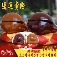 润鑫缘佛教用品道教法器打击乐器宗教用品高档香樟木台湾实木木鱼