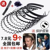 日韩国女波浪发箍 男士发箍头箍 男发卡铁发夹男生背头运动头箍潮