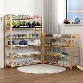 鞋架简易家用经济型组装多功能宿舍多层现代简约防尘楠竹收纳鞋柜