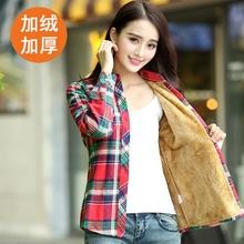 天天特价冬季新款加厚加绒保暖格子衬衫女韩版长袖纯棉打底衫大码
