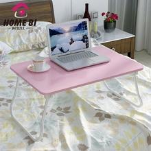 简易电脑桌做床上用书桌可折叠宿舍家用多功能折迭小桌子现代迷你