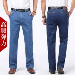 夏薄款高腰深档弹力中年牛仔裤休闲深裆宽松男裤商务中老年斜口袋