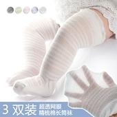 夏超薄款婴儿男女童宝宝长筒袜纯棉中筒新生儿袜子0-6-12个月3岁