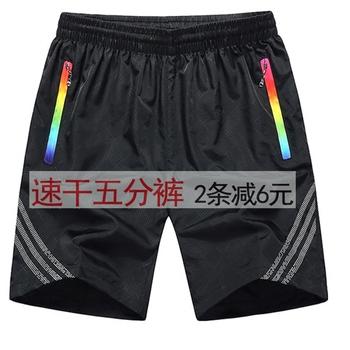 篮球短裤男夏天跑步健身训练运动