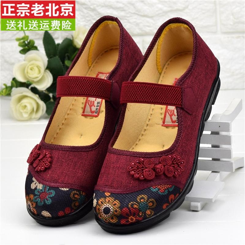 透气休闲单鞋妈妈奶奶中老年布鞋老人网眼老北京防滑