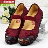 老北京布鞋女单鞋平跟防滑软底透气舒适休闲妈妈中老年老人奶奶鞋