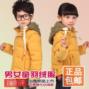 反季特价正品儿童羽绒服男童女童短款加厚外套中小童宝宝童装韩版