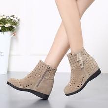 2017新款夏季靴子女镂空短靴内增高短筒坡跟凉靴平底单靴女靴春秋