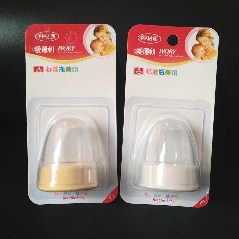 正品爱得利标准口径奶瓶通用防尘盖子螺牙组合配件盖帽旋盖标口径