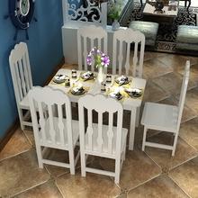 新款个性创意时尚简约现代白色实木餐桌餐椅组合靠背椅饭店吧椅