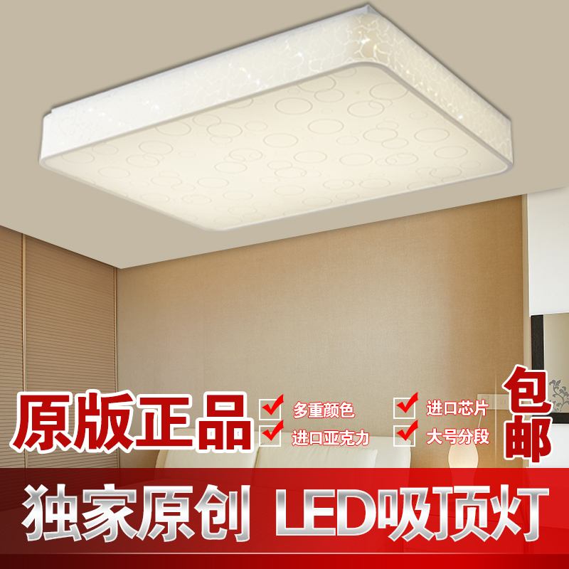 家装灯饰建材市场特价LED客厅吸顶灯卧室灯 简约大气装饰装修优惠