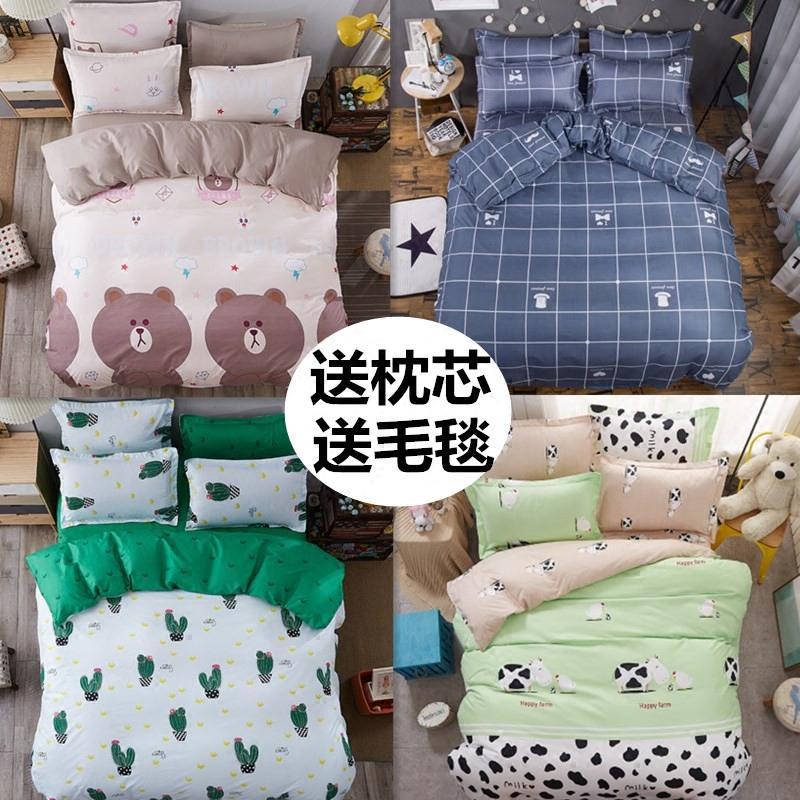 單人寢室宿舍被套三件套四件套卡通床上用品床單大學生