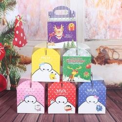 包装盒平安圣诞节苹果