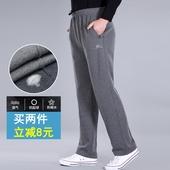 男老人休闲裤 长裤 宽松高腰直筒中老年运动裤 春夏季纯棉加肥加大码