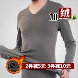【天天特价】秋冬无痕加绒保暖V领冰丝长袖t恤男紧身套头打底衫潮