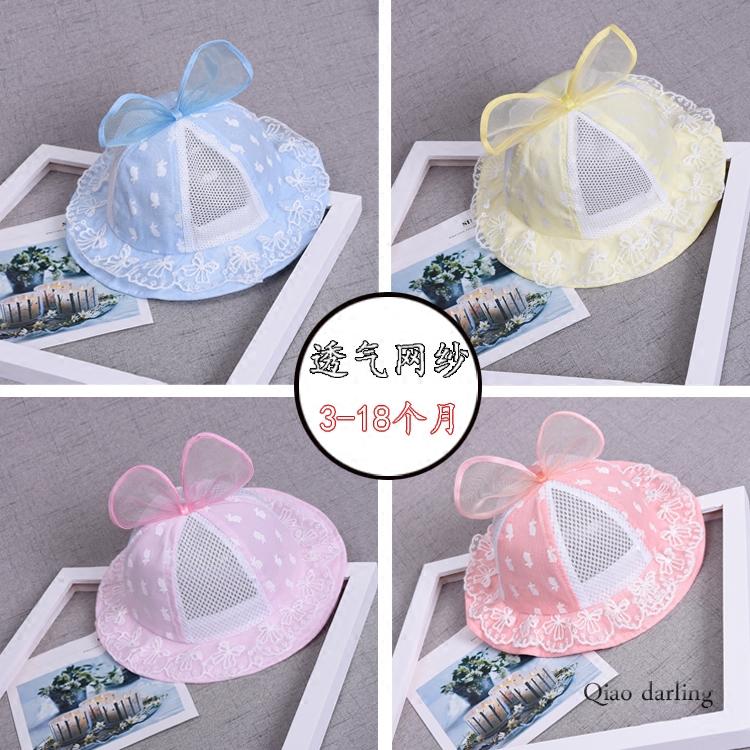 遮陽帽寶寶夏季太陽帽透氣漁夫帽子嬰兒