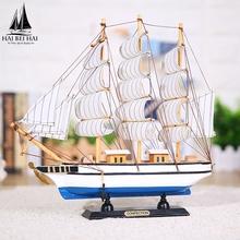 海盗船地中海风格实木帆船模型摆件创意家居装饰品手工艺品小木船