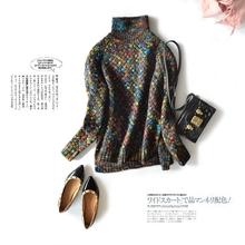 马海毛羊毛复古格子粗棒针织衫拼色编织开叉前后长半高领毛衣女士