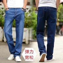 腿加肥加大高腰深档夏款 大裤 高弹力男士 宽松直筒 牛仔裤 夏季薄款