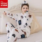 秋天长袖 套装 韩版 冬季加厚珊瑚绒睡衣女法兰绒家居服可爱卡通长款