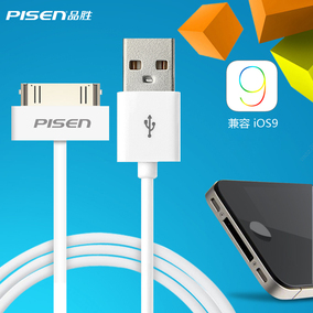Data/Charging Cable for iPhone 4S/iPad 2/3