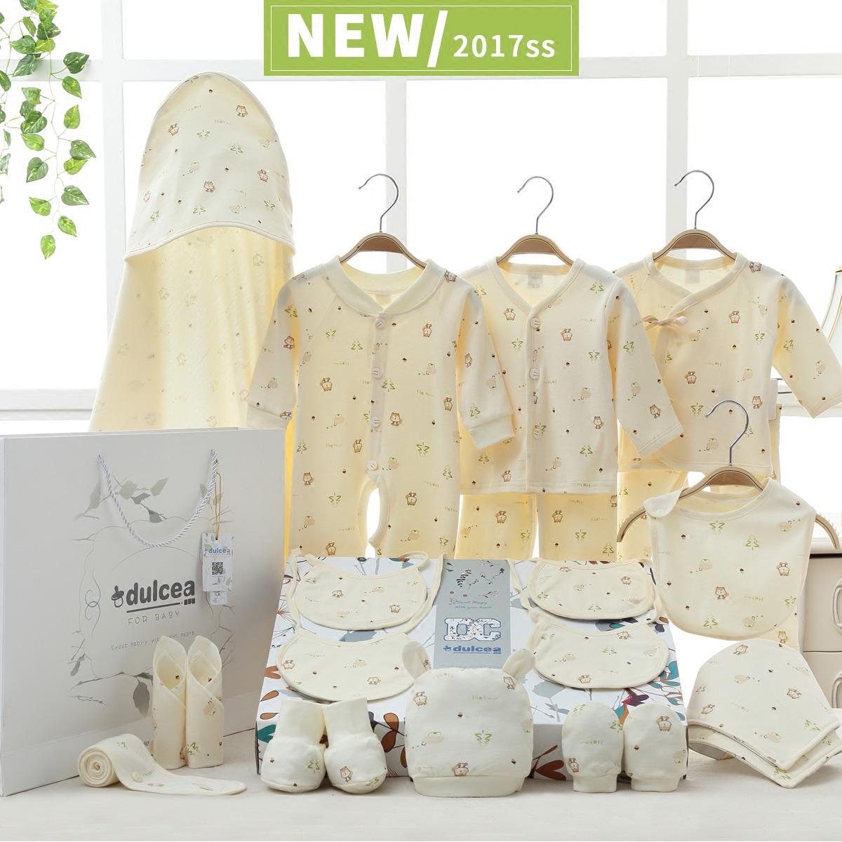 四季初生母婴礼盒大全用品春装宝宝衣服新生儿婴儿纯棉
