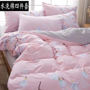 四件套全棉公主风简约1.5m床1.8米床单被套4纯棉水洗棉床上双人秋