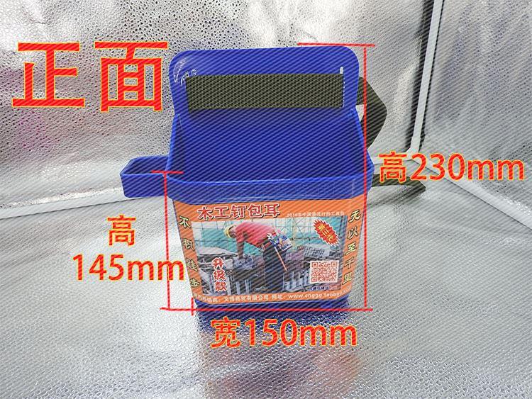 建筑工人便携工具合 钉袋 木工钉子盒 腰包塑料桶 掌柜推荐工具包