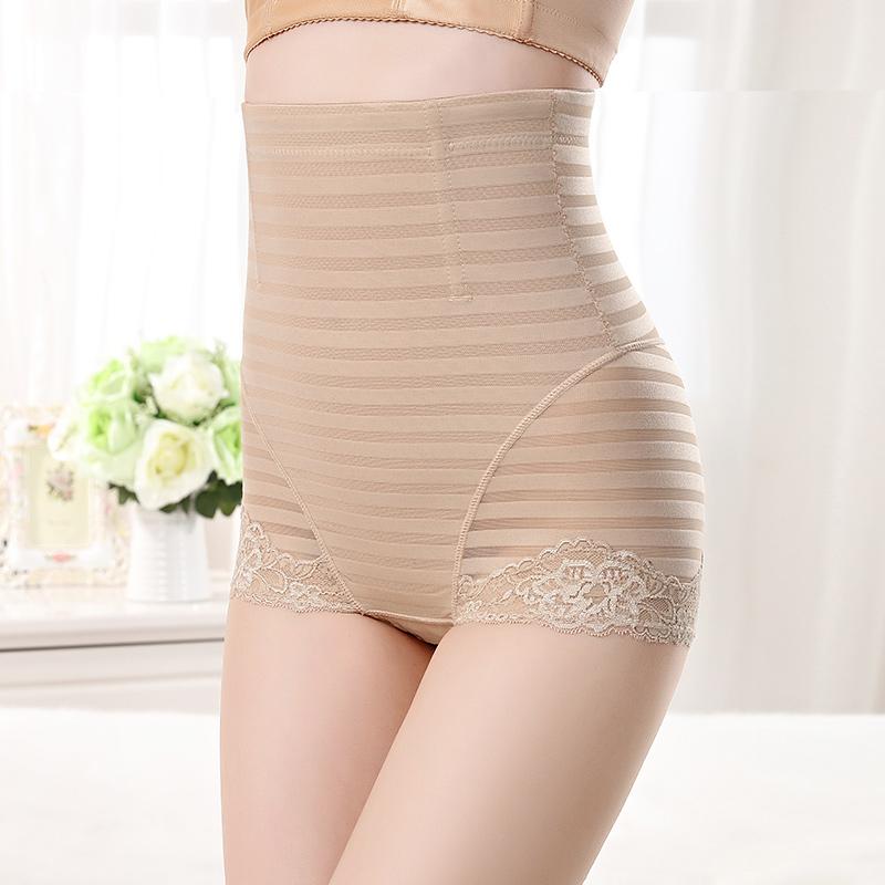 超薄无痕高腰收腹裤塑身裤女收腹束腰产后收胃提臀美体夏薄 条装 2